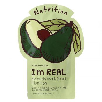 I AM REAL AVOCADO SHEET MASK 21ml